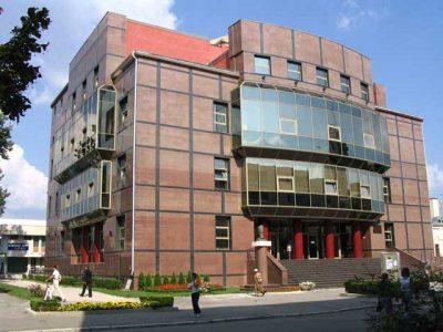 Biblioteca Județeană Argeș