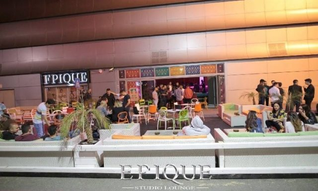 Epique Studio Lounge