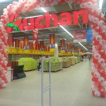 Centrul Comercial Auchan Găvana