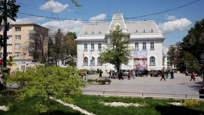 Primăria Pitești foto 2