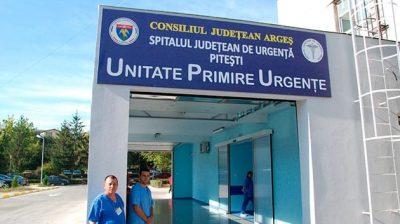 Spitalul Județean de Urgență 1