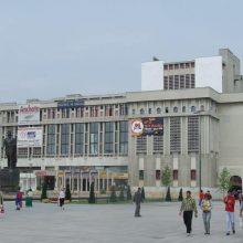 Teatrul Alexandru Davila